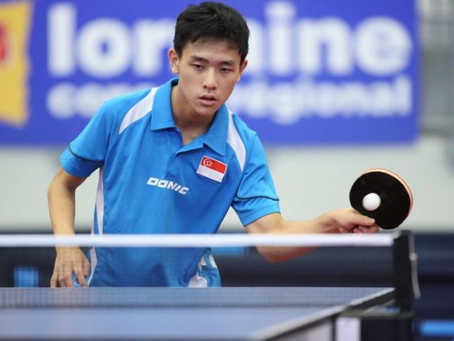 Yin Jing Yuan