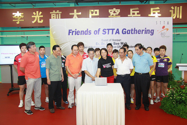 Friends of STTA Gathering