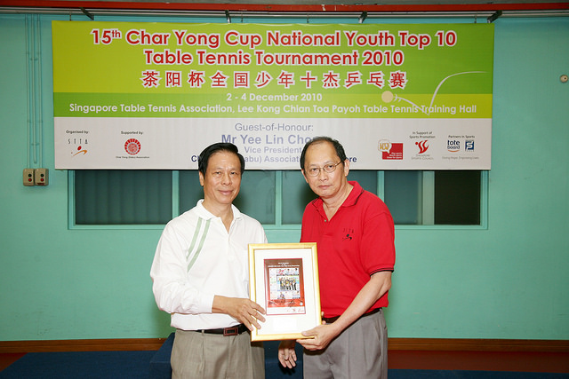 15th Char Yong Cup National Youth Top 10 Table Tennis Tournament 2010