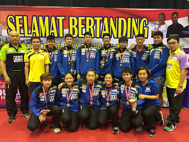 Singapore's Next Generation Of Young Talents Scored A Total Of 9 Medals At The 10th South East Asian (SEA) Table Tennis Championships 2016