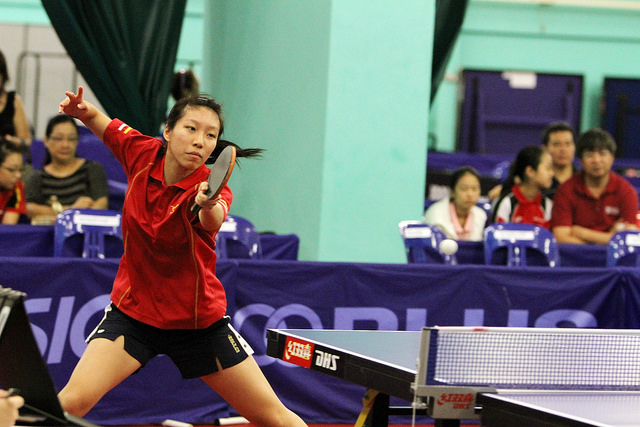 16th Char Yong Cup National Youth Top 10 Table Tennis Tournament