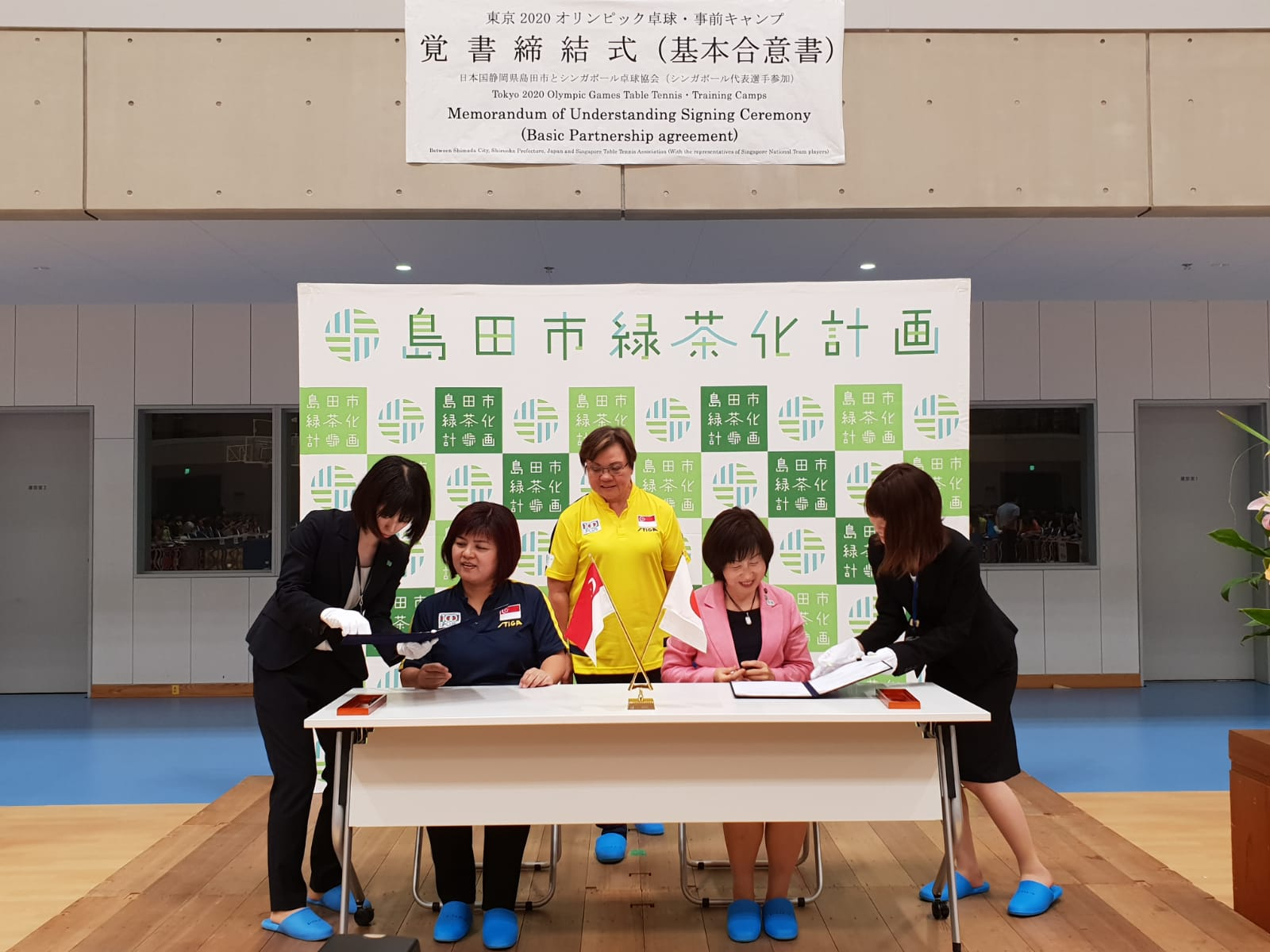 Table Tennis: Sports Exchange leading up to the 2020 Tokyo Olympics