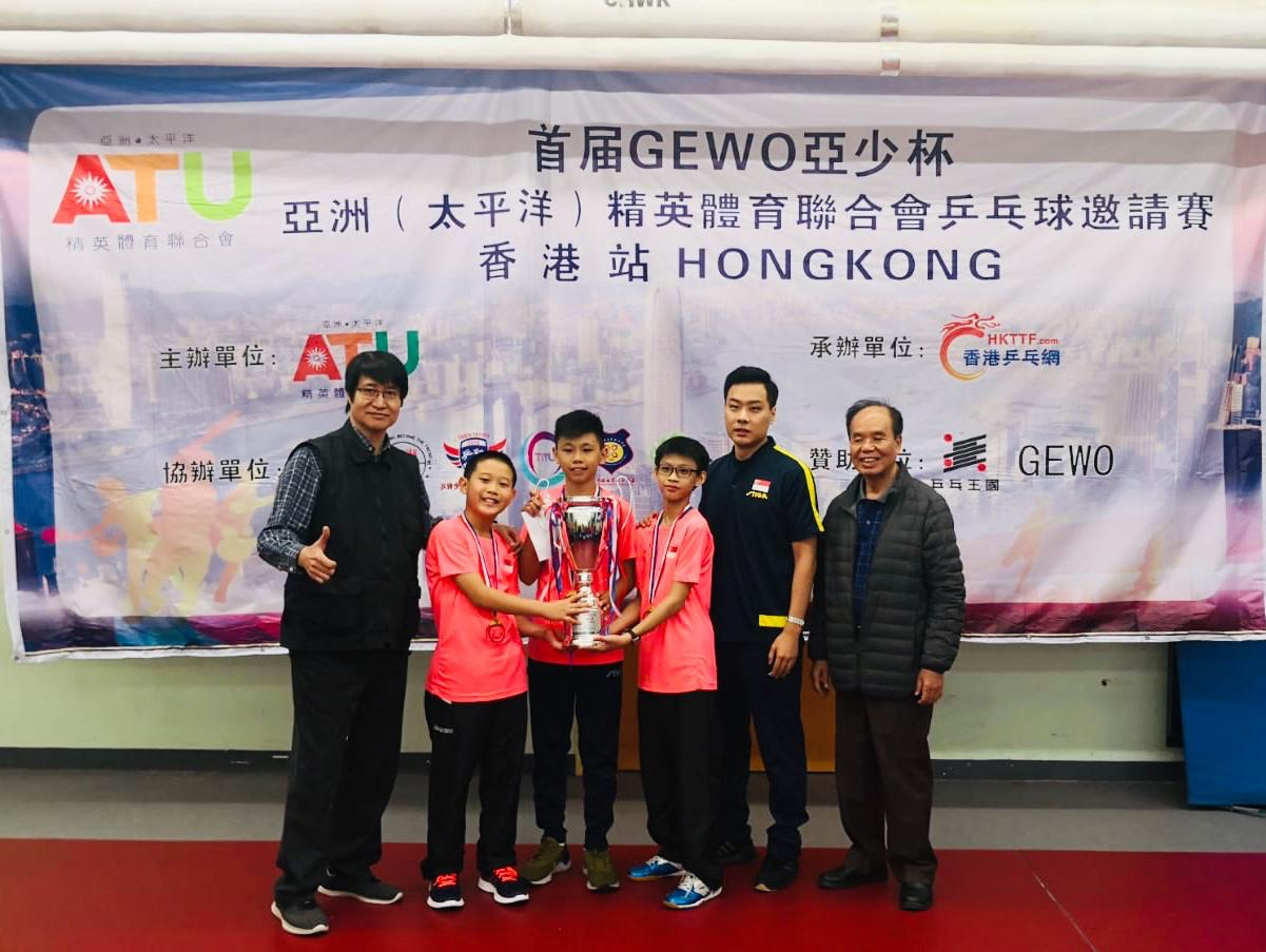 Our Singapore junior players:   Jayden Tan (陈慨阳), Yang Ze Yi (杨泽艺) and Nathaniel Chua Jun Kai (蔡俊凯) finished top in the U12 Boys' Team event at the Asia Youth Table Tennis Invitational Tournament, Hong Kong