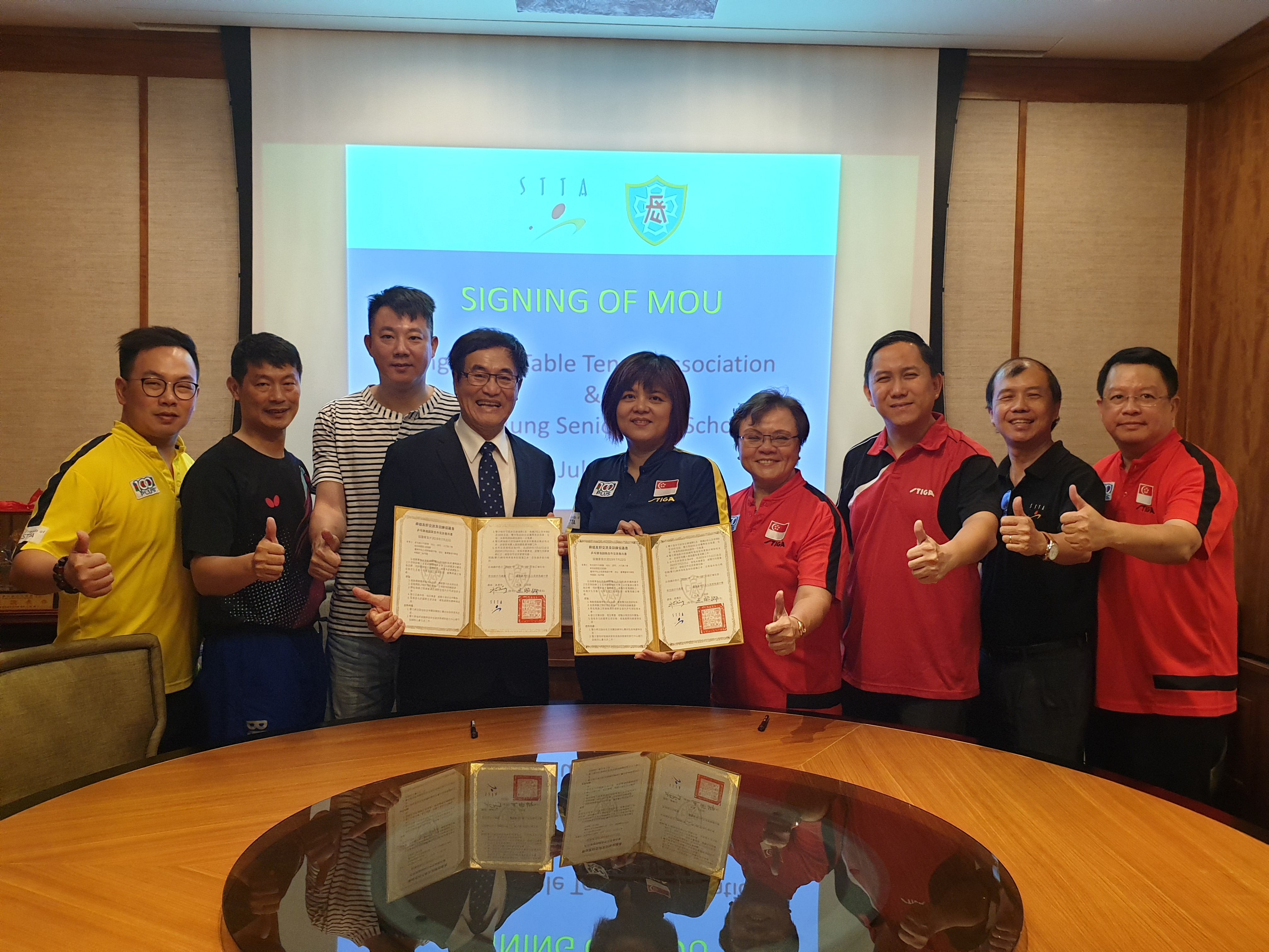 Signing of Memorandum of Understanding between Singapore Table Tennis Association (STTA) &  Chang Jung Senior High School, Chinese Taipei to strengthen ties in the areas of sport exchanges and sports advancement