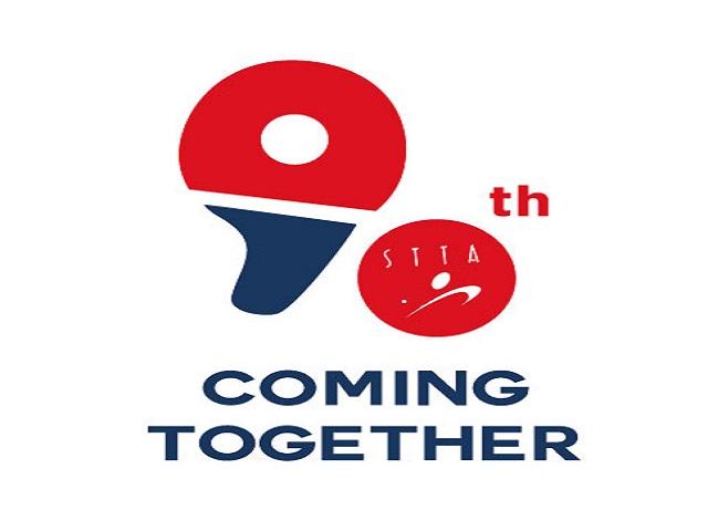 STTA 90th Year Anniversary Logo Reveal!